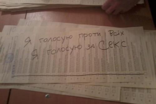podborka-isporchennyh-bjulletenej-na-mestnyh-vyborah-2015_rect_82e24a8cd874a24cc6d0033155e4c8bf
