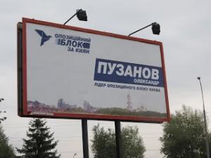 puzanov