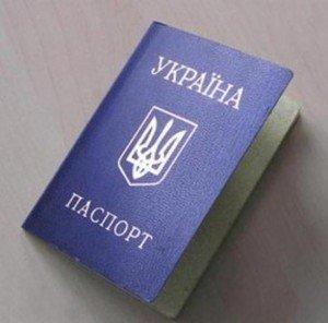 pasport_0