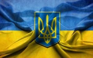 1417964234_ukraina4
