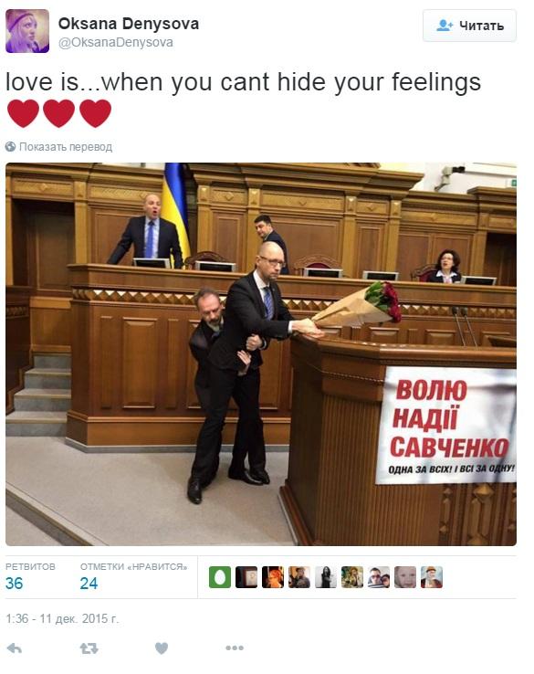 Денисов_яценюк