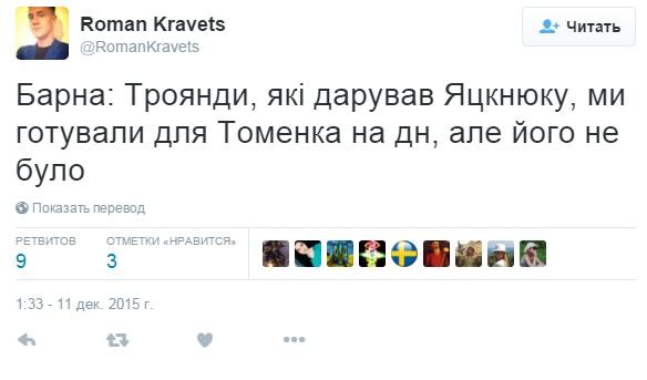 Кравец_Яценюк