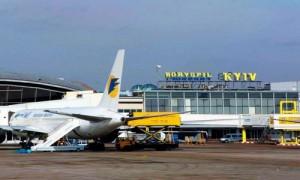 Международный-аэропорт-Борисполь