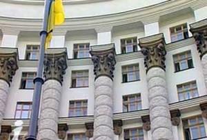 kabmin_ukraine