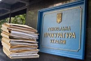 10084555-genprokuratura-u-korbana-najdeny-dokume