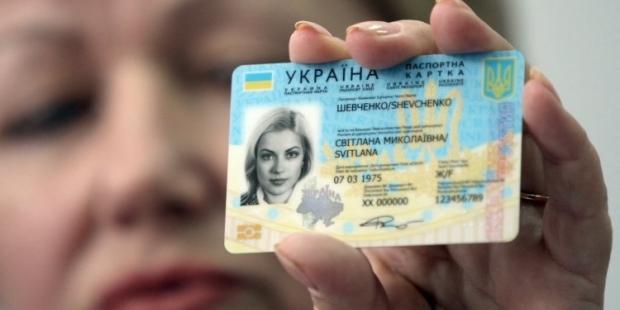 1436525317-3147-id-karta-pasport-unian