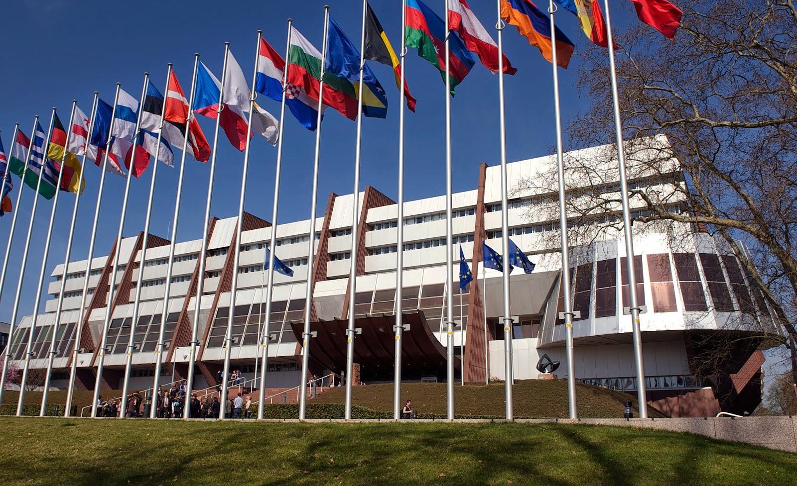Члены совета европы 3 фотография