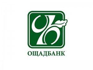 kredit-Oshchadbank