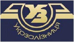 ukrzaliznitsya_144229160260