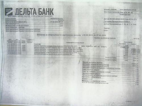 bank_44612_28292