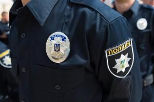 gosdep-ssha-vydelit-ukraine-15-mln-na-sozdanie-policii-po-vsey-strane_1