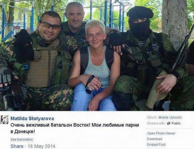 stolyarova-inter