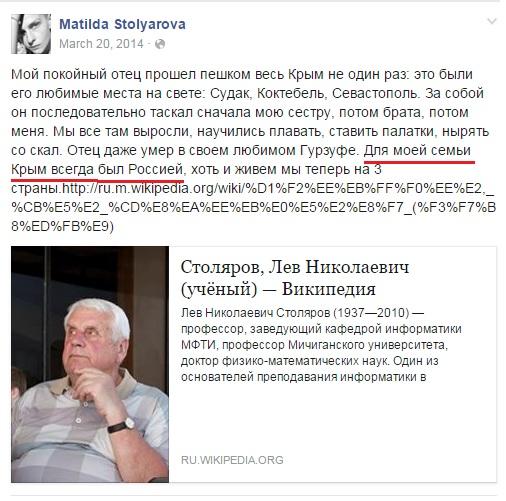 stolyarova11