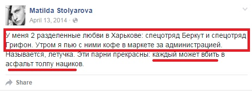 stolyarova9