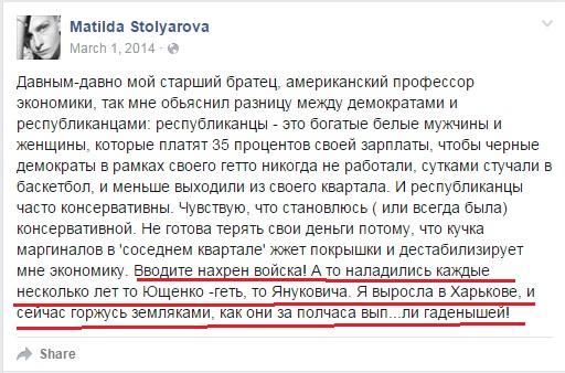 stoyalrova12
