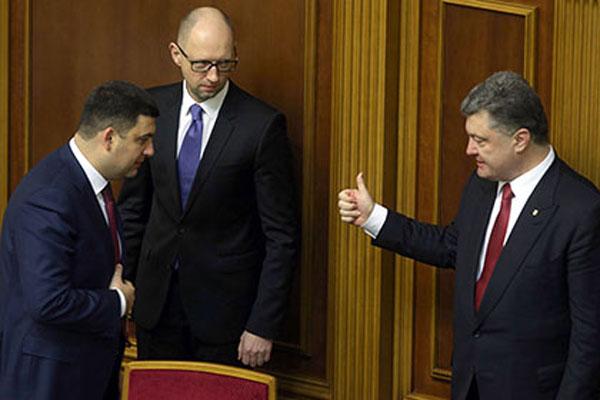 Украина - не идеальная, но очень старается, - министр международной торговли Канады Фриланд - Цензор.НЕТ 486