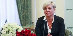 National Bank governor Valeria Gontareva