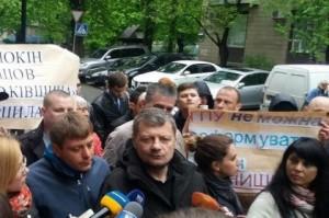 13965042-mosijchuk-otkazalsya-prinimat-u-gpu-obv
