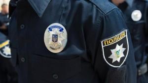 politsiya-848x478