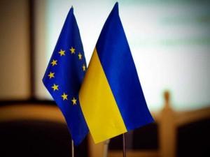 ukraina_europe