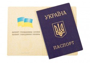 pasport_Ukraina