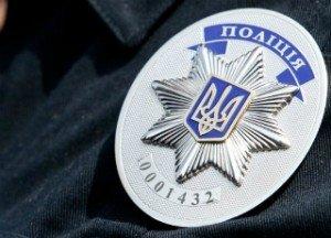 politsiya-ukraina