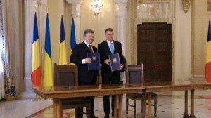 ukraina-i-rumynija-dogovorilis-o-sovmestnom-patrulirovanii_rect_66facc26333c35ec29f1dd834f052d8a
