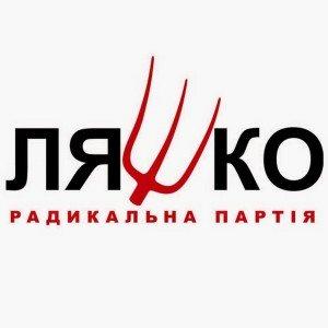1417769860_lyashko