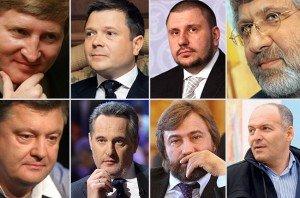 ukrainskie-oligarhi