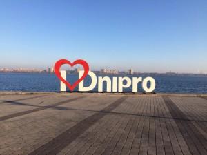 i_love_dnipro_01