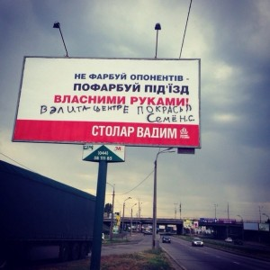 vadim-stolar-elita-tsentr-shahov