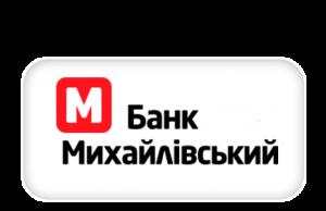 mihailovskiy-bank