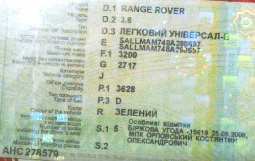 07a3999-tehpasport-old