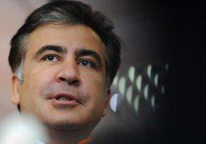 Mihail-Saakashvili