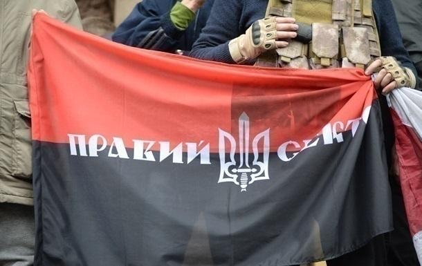Вофисах Правого Сектора вДнепре идут обыски