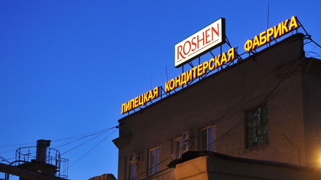 Lypetsk