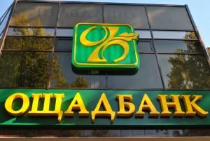 Oshhadbank