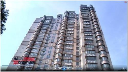 budynok