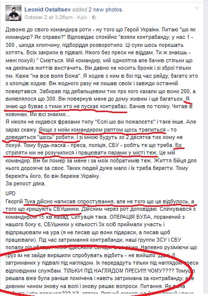 ostapxev