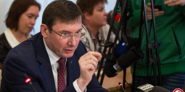 Prosecutor General of Ukraine Yurii Lutsenko