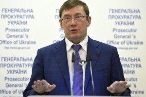 yurij-lucenko-obnarodoval-podrobnosti-obyska-v-zdanii-nabu