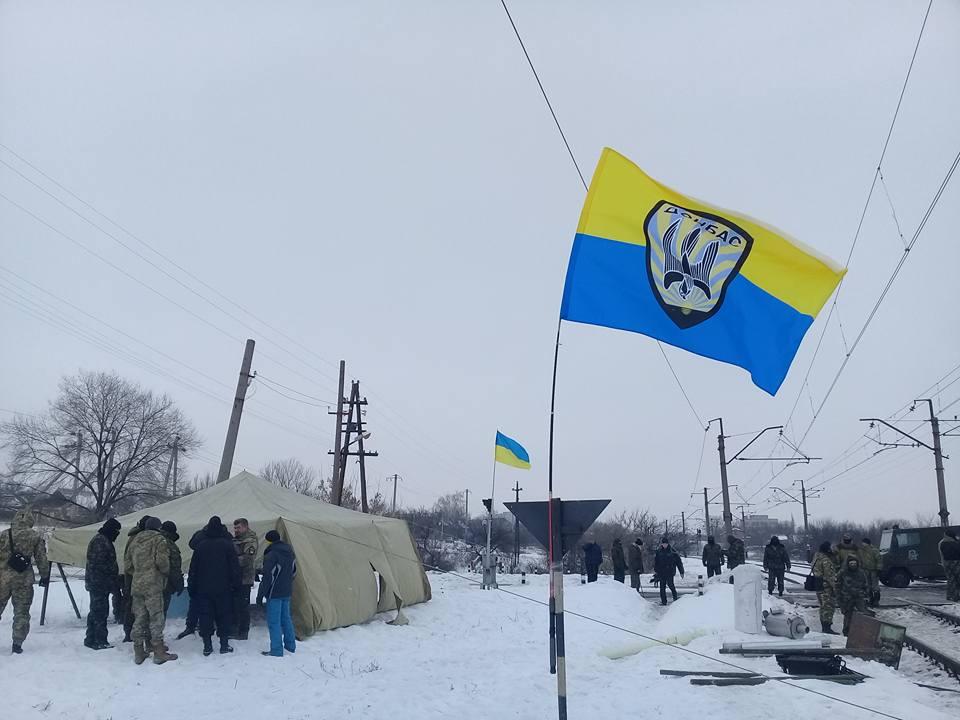 транспортная всу заблокировали жд в щербиновском районе информационной