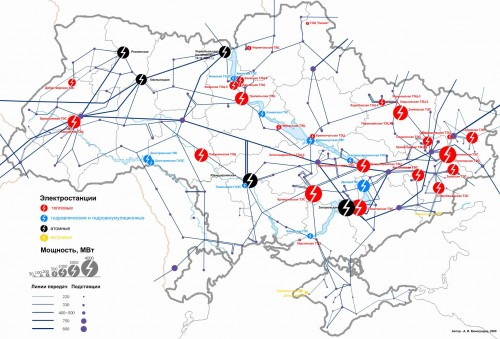 Generatsiya-i-sistema-peredachi-e`lektroe`nergii-v-Ukraine