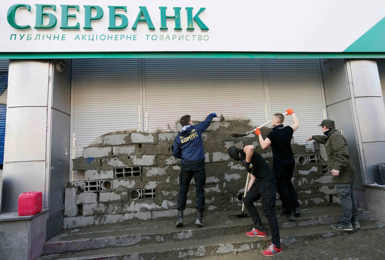 Нацбанк Украины с23марта вводит санкции против «дочек» русских банков