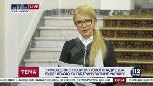 Тимошенко сообщила о чрезвычайном уровне коррупции в Украине