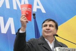 Saakashvili-6