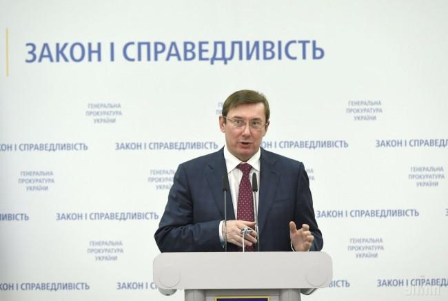 Давление на политических оппонентов? Генпрокурор попросит парламент снять с троих нардепов неприкосновенность