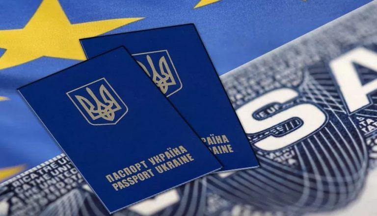 СМИ назвали дату подписания безвиза для Украинского государства