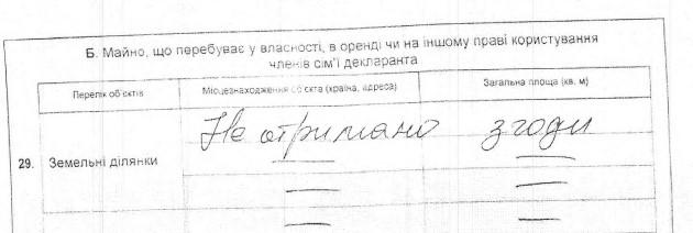fedotov8.jpg-crc=4115115953