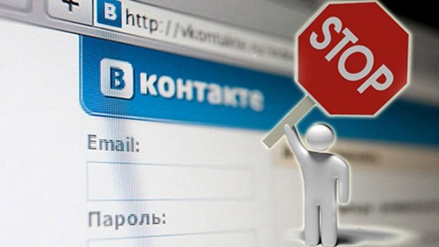 1494928448-6364-vkontakte